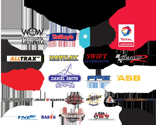 P64 Sponsor line 2016 600px